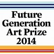 ArtRole to partner to FGAP 2014