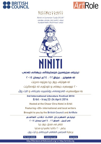 Niniti_postr_400_bdr
